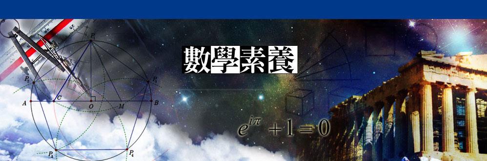 banner_1_maththink_suyang.jpg